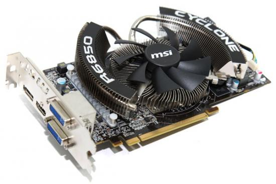 R6850 Cyclone Power Edition